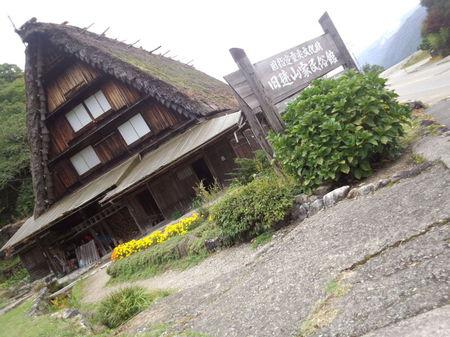 白川郷の代表的な合掌造りである 国指定重要文化財 旧遠山家民俗館 (Tooyama house) ⑦
