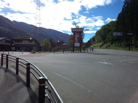 道の駅 飛騨白山 秋季の収穫~色々~販売中 ①