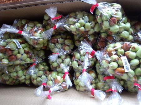 道の駅 飛騨白山 秋季の収穫~色々~販売中 ⑦