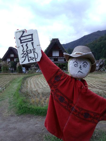 実りの秋は「柿」&白川郷合掌造り~風景~(-^〇^-)ノ