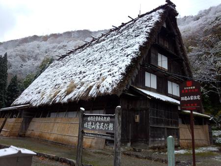 白川郷 ~ 国重文 旧遠山家民俗館 ~茅葺き屋根も雪で白くなった(n'∀')η ⑦