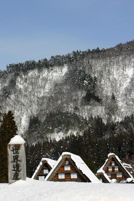 冬の旅行は世界遺産に溢れた白川郷で 歴史を感じる時間を ⑥
