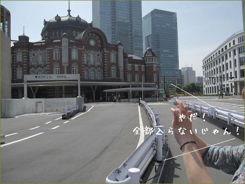 お江戸駅。