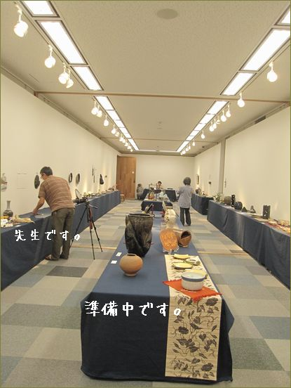 作品展会場です。