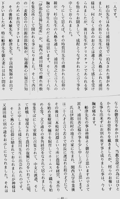 95-6文章2