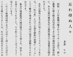 95-5文章1