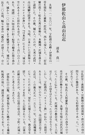 95-12清水文章1