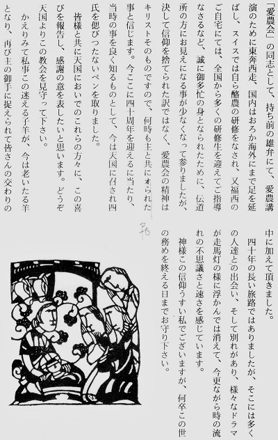 95-7文章3