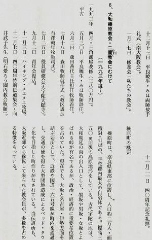 95-22あゆみ8
