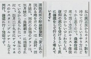 96-4つづき2
