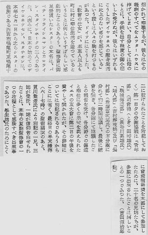 96-10つづき2