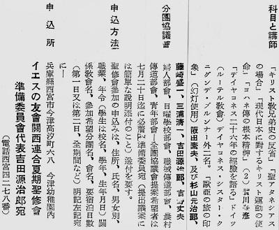 96-8つづき2
