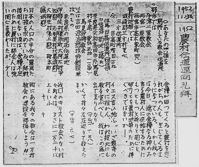 96-16週報27年11月30日