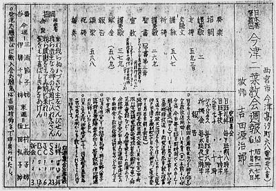 96-15週報27年10月