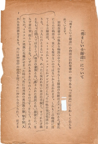 97-5本文1