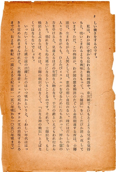 97-6本文2