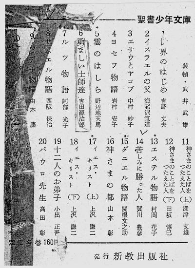 97-4文庫のリストの20冊