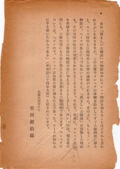 97-12本文8