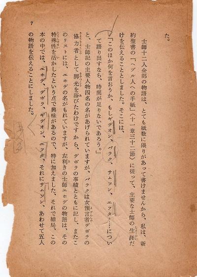 97-11本文7
