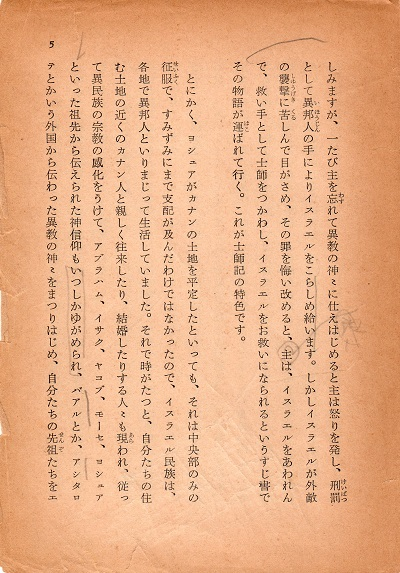 97-9本文5