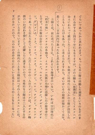 97-7本文3