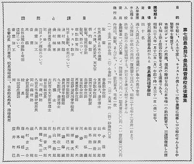 98-03豊島福音学校
