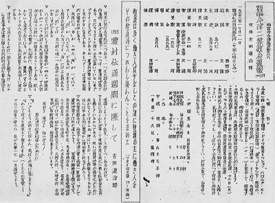 98-8週報4