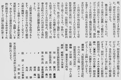 99-12つづき2