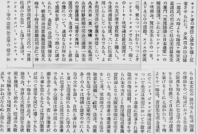 99-10つづき2