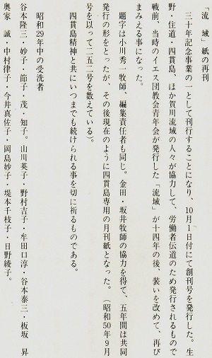 99-18つづき6
