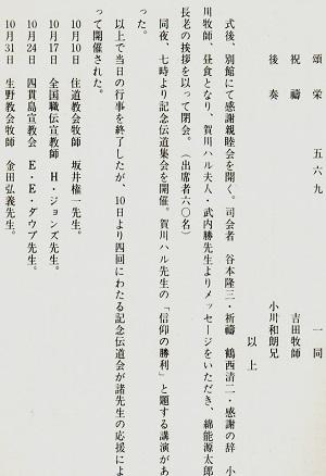99-17つづき5