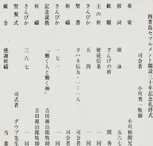 99-16つづき4