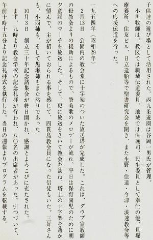 99-15つづき3