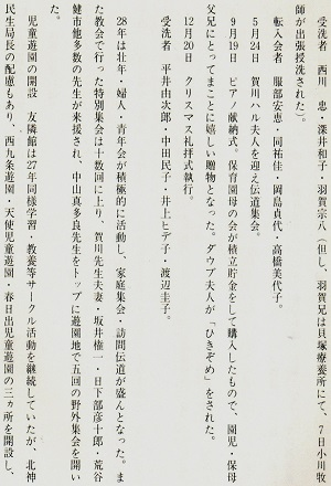 99-14つづき2