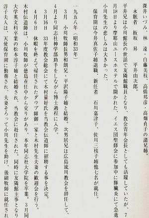99-23つづき11