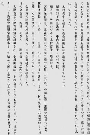 99-24つづき12