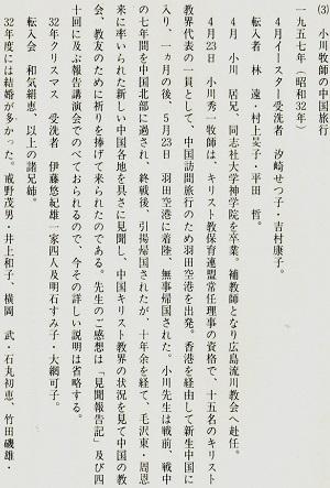 99-22つづき10