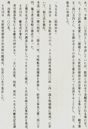 99-20つづき8