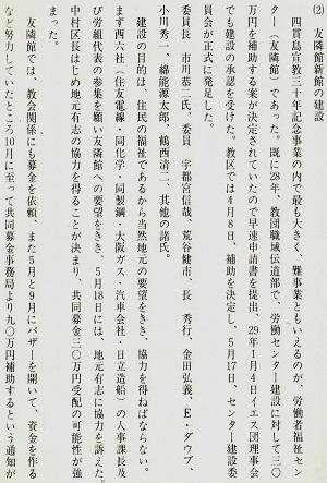 99-19つづき7