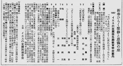 16-昭和32年案内