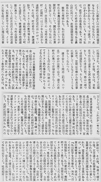 20-吉田の文章2