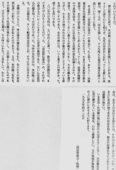 18-文章4