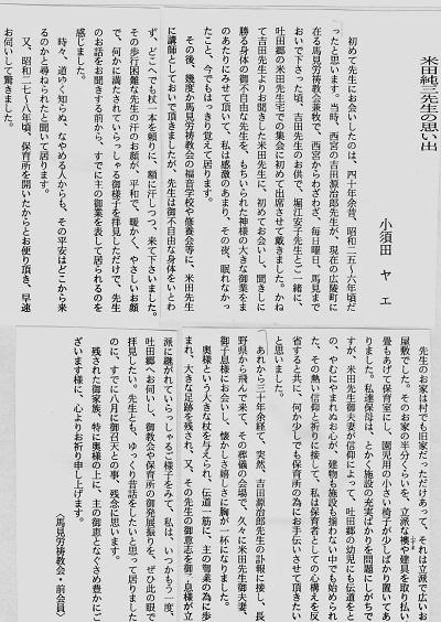 16-文章2