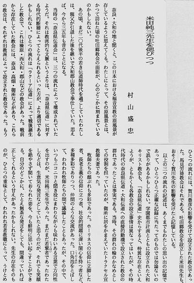 17-文章3