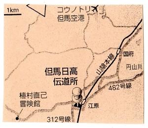 4-日高の地図