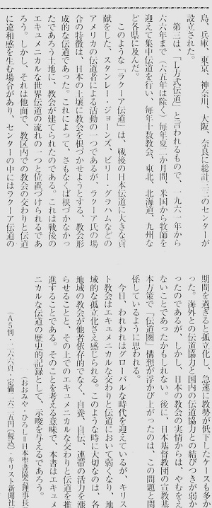 3-文章2