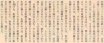 7-記事の2