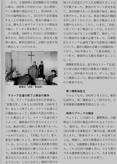 16-歴史5