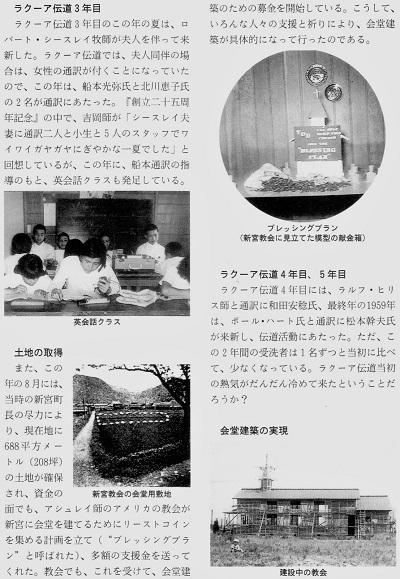 15-歴史4