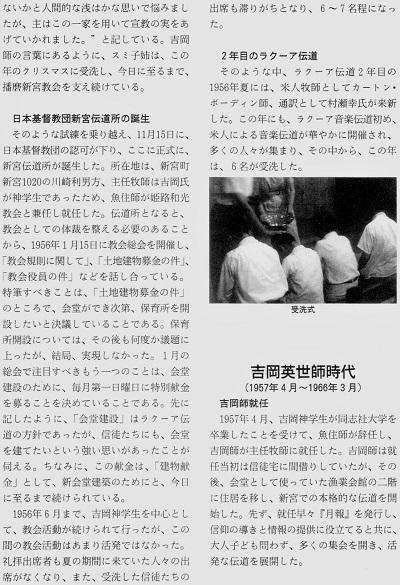 14-歴史3